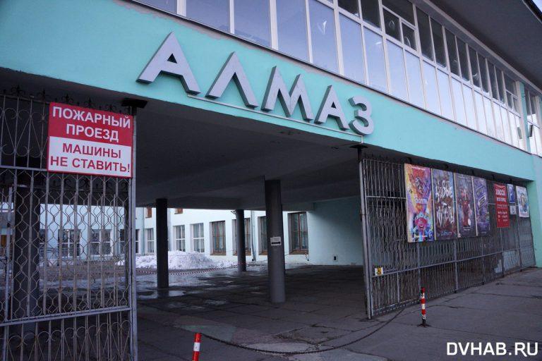 В ДК Алмаз открыли кинозал
