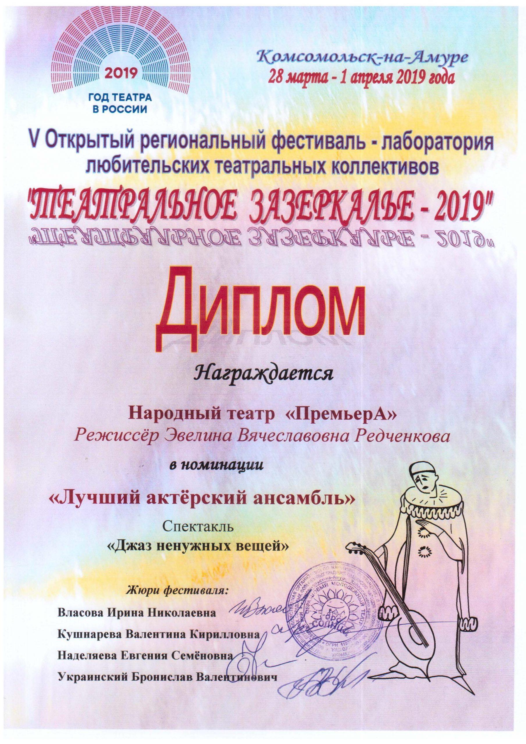 Праздник детства_Страница_14